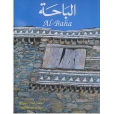 Al-Baha.