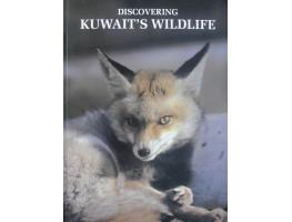 Discovering Kuwait's Wildlife.