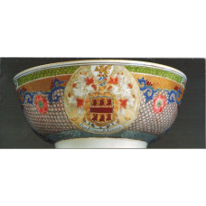 Chinese Armorial Porcelain. Volume II.