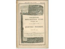 Quarterly Statement. January 1914.