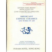 Important Chinese Ceramics and Works of Art. Furama Hotel, Hong Kong. 24 & 25 November 1981.