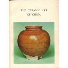 The Ceramic Art of China.