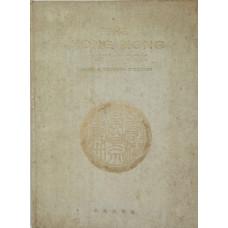 The Hong Kong Gift Book.