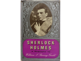 Sherlock Holmes A Biography of the World's First Consulting Detective.