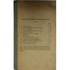 Urdu Rozmarra of 'Every-day Urdu'. Official Text-Book for the Examination of Military Officers and others by the Lower Standard Hindustani.