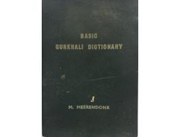 Basic Gurkhali Dictionary.