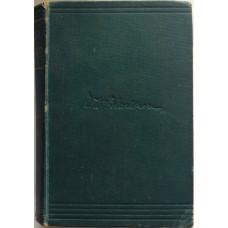 Lorna Doone. A Romance of Exmoor.