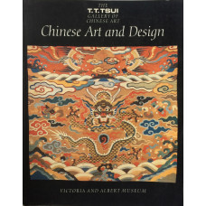 Chinese Art and Design. The T.T. Tsui Gallery of Chinese Art.
